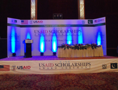 EDC-USAID – Teachers' Scholarships Program LHR