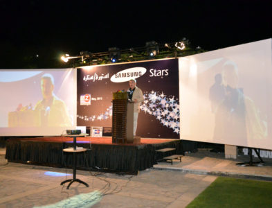 SAMSUNG – 1st Annual Awards Kabul